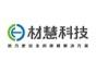 天津除甲醛,专业室内空气治理服务商,清华研发,生态环保