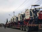 成都温江到枣庄货运公司 轿车托运 机械设备运输