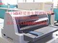 柳州专业上门维修佳能CANON惠普HP打印机+上门加碳粉