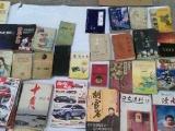 各种奇石和好书发卖