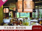 新款  中式仿古木艺羊皮吊灯 酒店工程非标灯具  茶餐厅咖啡灯饰