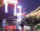 欢乐海岸步行街 旺铺门面出租京华KTV电影院正对面
