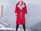 欧洲站冬季秋季长款大衣外套麂皮绒系腰带女式风衣女装新款英伦风
