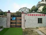 廣州有素寵物訓練學校 狗狗訓犬基地 可上門接送
