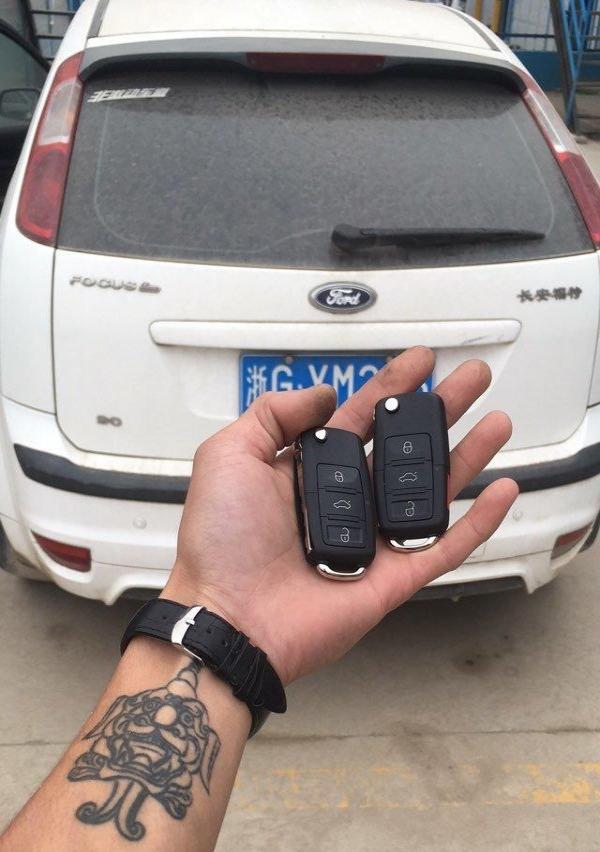 上门开锁换锁配汽车芯片钥匙