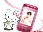 三星C3300 音乐手机女性社交触屏手机