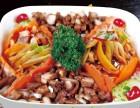 巧仙婆砂锅焖鱼饭快餐加盟流程是什么/加盟费是多少?