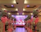 儿童生日策划气球布置 小丑美猴王魔术泡泡秀表演