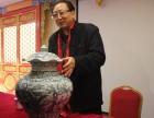 辽宁最大 的古玩交易机构大型专业权威专家鉴定