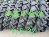 喷药机轮胎9.5-32拖拉机轮胎价格 图片 型号齐全