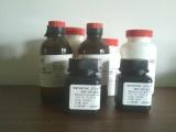 供应上海紫一三乙基硅烷三氟甲烷磺酸酯三乙