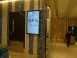 深圳32寸楼宇壁挂广告机壁挂式楼宇广告机