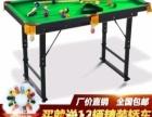 儿童台球桌1.4米,刚买不久,没地方放