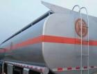 转让 油罐车东风低价出售油罐车诚信质保一年