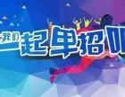 山东单招/春季高考口腔医学专业高职大专院校 培训招生