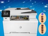 通州打印机维修 惠普 兄弟联想爱普生三星松下 打印机加粉加墨