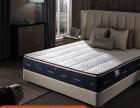 活能量床垫工厂,放松您的身体成全您的美梦