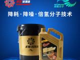 多姆金倍护汽车润滑油 SL/CI-4 润滑油代理 机油厂家