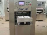 金超JCFH-4熟食猪蹄气调包装机酱牛肉封盒气调包装机