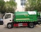 东风多利卡5吨吸粪车、清洗吸污车、吸污车厂家直销