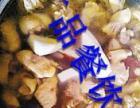 海南椰子鸡火锅培训,海南椰子鸡火锅配方做法