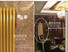 武汉水暖暖气片地暖安装,100平米12900元全包