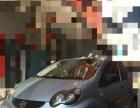 比亚迪F02009款 1.0 手动 时尚爱国版 尊贵型 因换车便