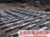 广东金能电缆标志桩厂家