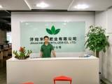 公司企业文化墙,不锈钢字立体墙,水晶字,办公室装饰墙设计定制