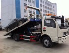 朔州本地拖车电话 汽车救援 高速拖车 专业拖车