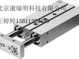 北京康瑞明科技有限公司王婷婷31F2A080A320