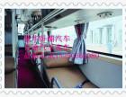 从日照,胶州,胶南到无锡客车长途客车