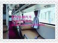杭州到威远的直达汽车在哪里可以买到车票