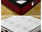 成都杰如雅工廠直銷記憶棉床墊定制
