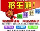 深圳草铺平面设计一对一培训 龙岗电脑PS平面设计培训班