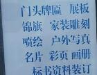 鸿林广告装饰公司
