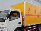 四川买东风2易燃气体运输车 甲醇液体防爆车价格