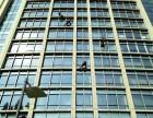 北京蜘蛛人外墙清洗公司 幕墙清洗 玻璃清洗 高空擦玻璃