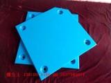 贴面板 护舷贴面板 超高分子量聚乙烯板