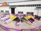 成年人喜欢的大型游乐设备 旋转弹跳机 36座弹跳机价格