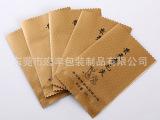 东莞塑料包装厂 加工定制 铝箔袋 茶叶小