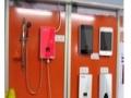 奔雅即热式电为水器 奔雅即热式电为水器加盟招商