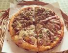 江苏乐萨客披萨怎么样?乐萨客披萨加盟费多少钱?