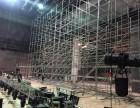 大型舞台搭建 雷亚架舞台搭建