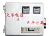 供应CT变压器防护罩 开关控制箱 厂家直销
