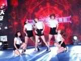 周口学中国舞周口钢管舞培训班周口肚皮舞培训哪里有