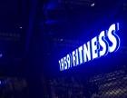 盐城广告设计 VI设计制作 发光字 门牌LED亮化