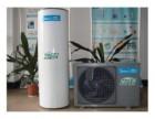 宁波桑夏空气能(各中心售后服务热线是多少电话?
