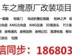 深圳奔驰S300L激活原厂导航实例,原厂六碟DV