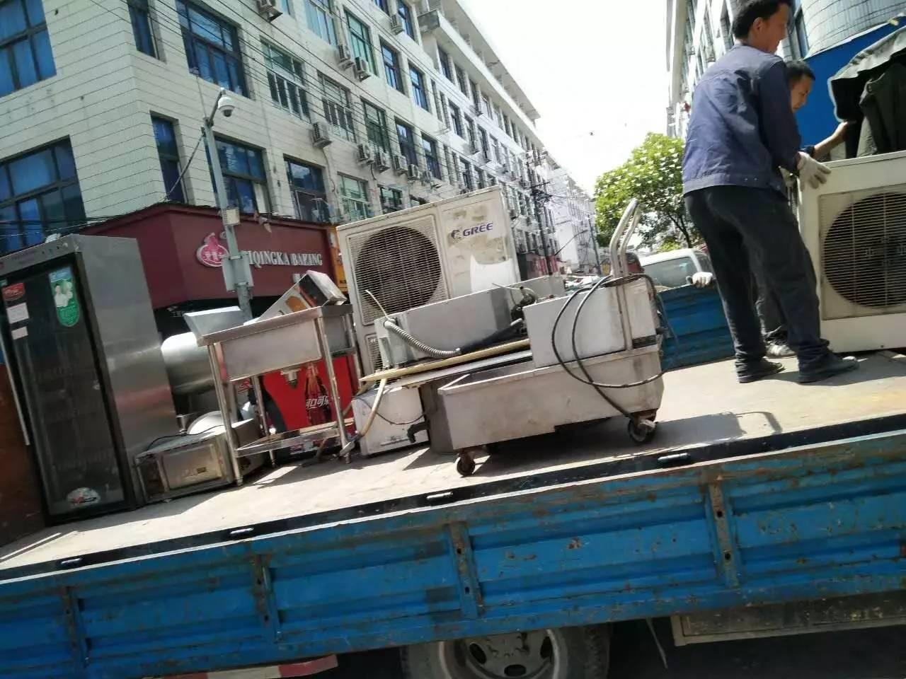 温州搬家公司 温州空调拆装公司